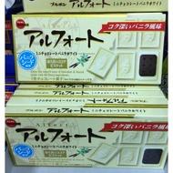 北日本 Bourbon 帆船巧克力餅乾 巧克力餅乾 限定抹茶巧克力 香草白巧克力 帆船餅乾