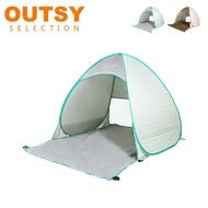 極輕秒開免搭建抗UV雙人野餐沙灘帳篷(兩色可選)