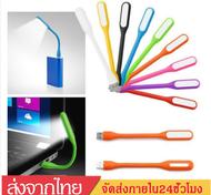 ไฟฉาย LED USBแบบพกพา  ไฟ LED ขนาดเล็กแบบ USB โคมไฟ ไฟฉุกเฉินเสียบพาวเวอร์แบงค์ โน๊ตบุ็ค  Portable Lamp Use With Powerbank/PC/Notebook B22