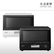 嘉頓國際 國際牌 PANASONIC【NE-BS806】水波爐 30L 微波爐 蒸氣烤箱 烘烤 燒烤 自動料理