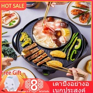 Electric Barbecue Grill and Hot Pot 2 In 1 Non Stick Kitchen Cook Machine Easy Clean With Rotary Knob Control 1600W 220V