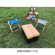 原木圓生 原木蓋板 Costco InstaCrate 單片式 好市多折疊收納箱蓋板 桌板 露營 野餐