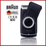 父親節 德國百靈BRAUN-M系列電池式輕便水洗電動刮鬍刀M30【AE04216】JC雜貨