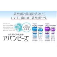 日本WAKAMOTO乳酸菌牙膏
