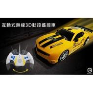 【『神龍擺尾!』1:12專利智慧互動式3D體感無線動控操作/遙控競賽車(黃色)】兒童安全玩具/無線遙控車/遙控電動車