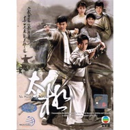TVB Drama DVD The Master of Tai Chi 太极