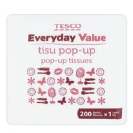 Tesco Everyday Value Pop-Up Tissue 200 Sheets 1 Ply