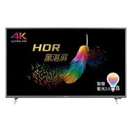 """BENQ 43"""" E43-700(296259) 4K HDR連網液晶顯示器_D"""