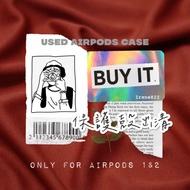 (全新、二手🎧)卡通系列 Airpods保護套 Airpods2保護套 送掛環