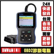 ★2019年最新版V11.7★C310+ BMW Mini專用診斷電腦 故障碼偵測  OBD2 消故障燈 機油保養燈歸零