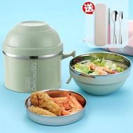便當盒304不鏽鋼分隔飯盒便當盒快餐杯保溫日式成人2雙層圓形餐盒