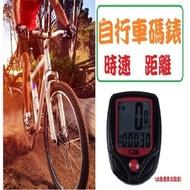 【三峽OGS】自行車碼錶 花鼓 Ultegra CS-6700 12-30T 飛輪  SHIMANO ULTEGRA