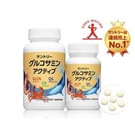 保證日本境內版~現貨  SUNTORY 固力伸 360粒裝  三得利  日本直送效期都是最新  葡萄糖胺+鯊魚軟骨