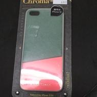 全新iPhone5/5s/se手機殻,
