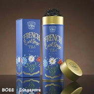 TWG: FRENCH EARL GREY (BLACK TEA) - HAUTE COUTURE PACKAGED LOOSE LEAF TEAS