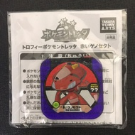 Pokemon Tretta Trophy Red Genesect (Able to Scan now)