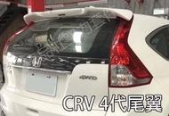 ◇車品社◆本田 HONDA CRV 4代尾翼 CRV 4代 原廠型尾翼 附燈 原廠色烤漆價