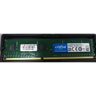 賣二手 DDR3-1333-8G記憶體