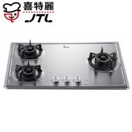 喜特麗 JT-GC309S 易潔系列不鏽鋼三口檯面爐-右大