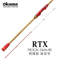 【OKUMA】RTX Rock Game 阿提斯 岸拋大根竿-8尺MH(岸拋天亞/重根釣法適用)