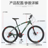Jeep jeep bicycle adult off-road mountain bike male and female students general bicycle disc brake variable speed racing
