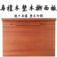 烏檀木整木擀麵板實木加厚家用揉麵板切菜板案板加大餃子板和麵板ifjir