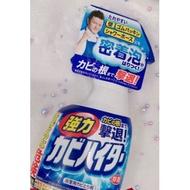「預購」花王 除菌浴室清潔噴霧泡沫型 400ml