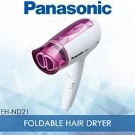 Panasonic EH-ND21 / Foldable Hair Dryer / White 1200 Watts