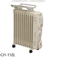 北方【CJ1-11ZL】11葉片式恆溫電暖爐電暖器