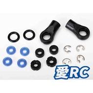 《愛RC》Traxxas #8262 TRX-4 避震器維修包(TRX4)