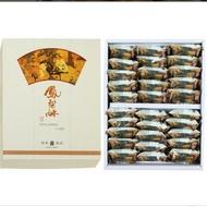 代購 台中名產 俊美鳳梨酥30入盒裝 附提袋