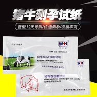 Can wholesale-✟▪  Rapid animal pregnancy test paper cow pregnancy test paper sow test paper pregnancy test card pig early pregnancy test paper