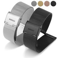 Citizen Citizen metal watch strap men and women ultra-thin Milan steel belt stai