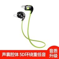 夏新A1無線藍芽耳機通用耳塞掛耳式頭戴雙耳入耳蘋果超長待機vivo蘋果華為oppo