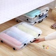 床底收納箱 塑料透明床底收納箱整理箱衣櫃衣物衣服棉被儲物箱手提床底滑輪箱 聖誕節狂歡SALE
