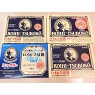 日本代購 現貨  nichiban 老爺 穴道貼 溫感貼 貼布 156片