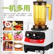 龍惠萃茶機商用沙冰機全自動粹萃茶奶蓋機多功能奶昔攪拌機