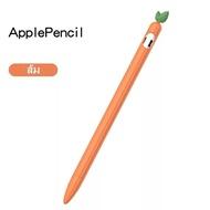 ราคาส่ง!เคสสำหรับ Apple Pencil1& 2 เคสปากกาซิลิโคน ดินสอ ปลอกปากกาซิลิโคน CaseปากกาPencil1& 2