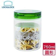 樂扣繽紛玻璃儲物罐(750ml)【愛買】