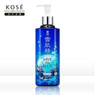 【KOSE 高絲】雪肌精-SAVE the BLUE守護海洋公益版  500ml(極潤型)