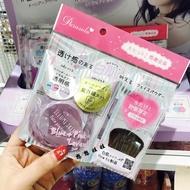 【現貨】日本Naris Up娜麗絲薰衣草紫色防曬UV透明感提亮美白粉餅套裝