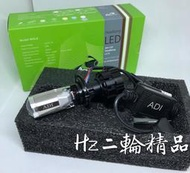 ADI 魚眼大燈 LED 魚眼頭燈 JETS 雷霆S 雷霆 雷霆王 G6 OZS MANY FORCE 彪虎 JBUBU