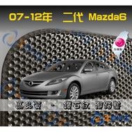 07-12年 二代 Mazda6 鑽石紋-腳踏墊 / Mazda6腳踏墊 馬六踏墊  /台灣製,工廠直營/品質保證