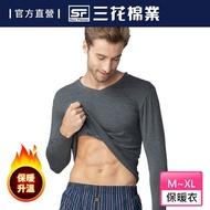 【SunFlower三花】急暖輕著男V領衫.保暖衣.機能衣(發熱衣)