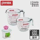 美國康寧 Pyrex 耐熱玻璃單耳量杯兩入組(500ml+250ml)