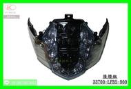 《機車材料王》光陽原廠 後燈組 後燈總成 含LED燈 33700 LFB5 雷霆 水鑽 ABS SR30BD
