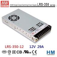 明緯 MW (MEAN WELL) 電源供應器 LRS-350-12 12V 29A -HM工業自動化