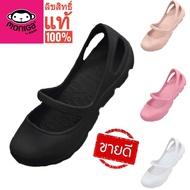Sustainable รองเท้าแตะโมโนโบ (Monobo flip flop) MONOBO 2019 Monobo Nicky รองเท้ารัดส้นผู้หญิง ใส่สบาย ไม่อับชื้น แห้งง่าย รองเท้าพื้นนุ่ม รองเท้าคัชชูยาง รองเท้าแฟชั่น รองเท้าพยาบาล รองเท้ามีสาย รองเท้าใส่ทำงาน รองเท้าน่ารัก รองเท้าผู้หญิง รองเท้าคัทชู