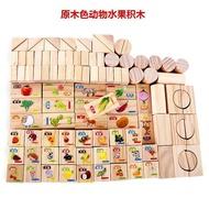 103 ชิ้นดิจิตอล + ตัวอักษรจีนอาคารบล็อกไม้เด็กการศึกษาต้นการศึกษาของเล่นสำเร็จรูปลำกล้องอาคารบล็อก