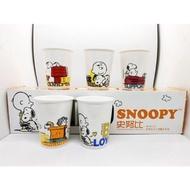 Snoopy 史努比五入漫畫水杯組 陶瓷 杯子 馬克杯 查理布朗
